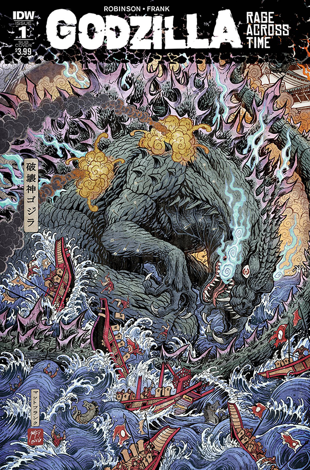 godzilla---rage-accross-time-001-cover-variant-1
